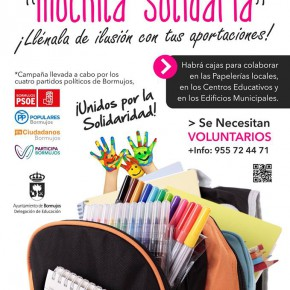 C's Bormujos pone en marcha una campaña para facilitar el inicio del curso escolar a las familias
